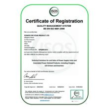ISO 9001 awarded to Power For Your Product